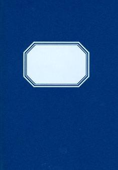 Tilikirja 847 (7 tiliä, A4, 47 sivua, sininen kiiltopahvikansi)