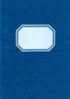 Tilikirja (4 rahasaraketta A4, 96 sivua, sininen kiiltopahvikansi)