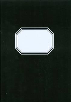 Konttorikirja (A4, ruutuviivainen, 7x7 mm, 288 sivua, mustakantinen)