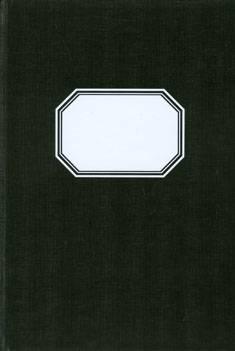 Konttorikirja (B5, suoraviivainen, 288 sivua, mustakantinen)