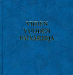 Viiden vuoden päiväkirja (148x150 mm, 384 sivua, lukunauha, sin.)