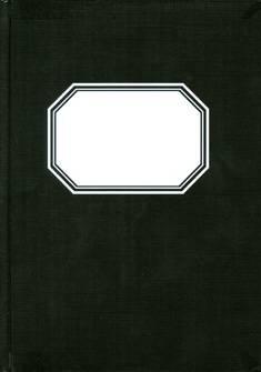 Konttorikirja (A5, 7x7 mm ruudut, 192 sivua, numeroitu, musta)