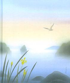 Vieraskirja Aalto Järvitunnelma (195x230 mm, 60 sivua)