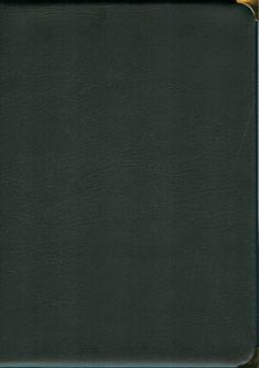 Tilaus/lehtiökansio A5 (metallikulmat, musta)