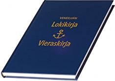 Veneilijän loki- ja vieraskirja 1410 (A5, esitäytetty sininen kansi, 160 sivua)